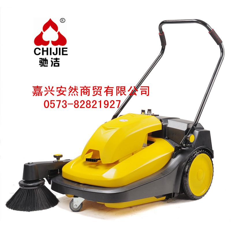 余姚手推式吸尘扫地机CJS70-1销售商