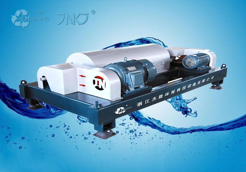 【供应】选矿泥浆脱水机 离心式选矿泥浆脱水设备