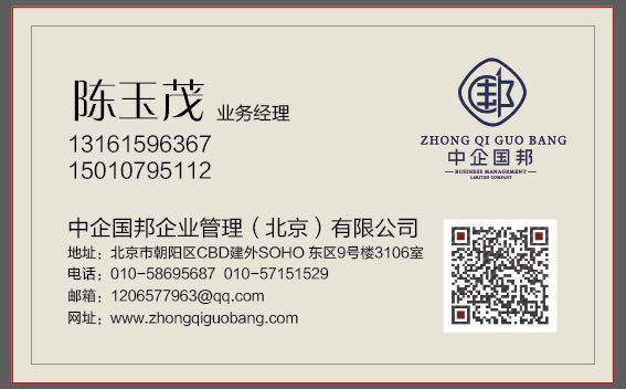转让北京3000万融资租赁公司
