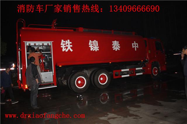 陕西榆林1.5吨水罐消防车哪里有卖?134-0966-6690