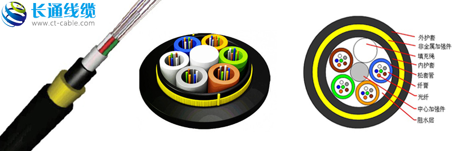 光缆ADSS光缆型号,百色ADSS光缆现货,ADSS光缆参数