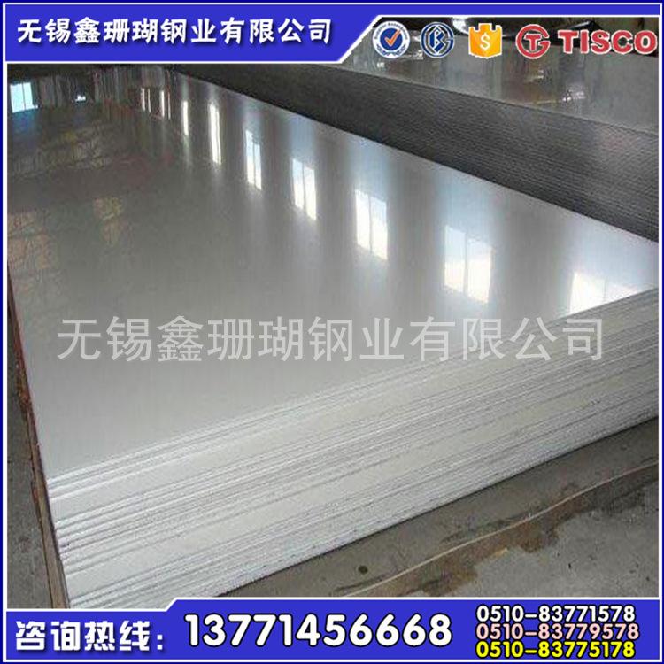 最新無錫201不銹鋼板多少錢