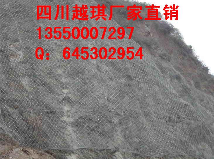 密云地区大量供应矿山专用拦石主动防护网厂家,可施工