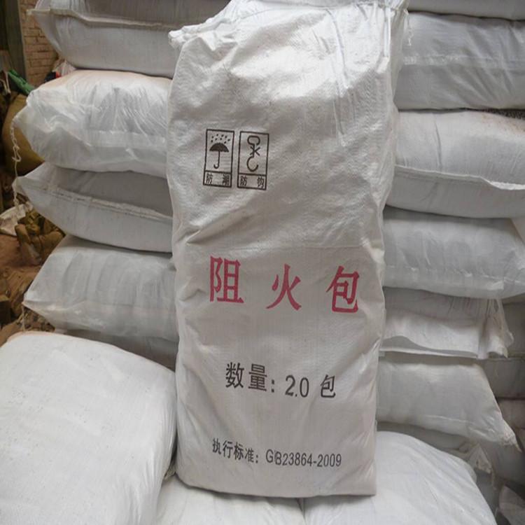 深圳市防火包安装要求及应用