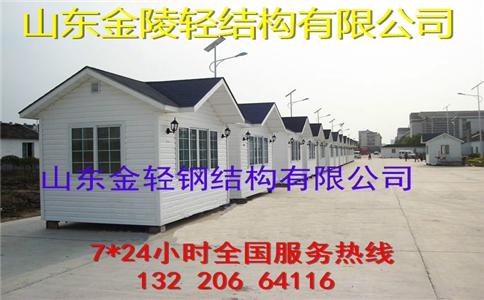 广饶县环保移动厕所钢结构岗亭厂家价格低