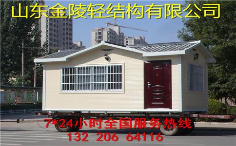 寒亭售货亭移动厕所厂家规格