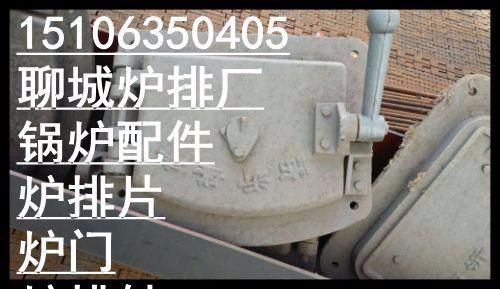 福鼎Rtsi5往复炉排材质价格