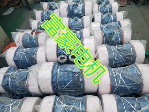 上饶市YZS振动电机/TZD振动电机/JZO振动电机生产厂家富豪电机制造