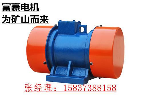 荆门市YZS-1.5-4/YZS-3-4/YZS-5-4YZS振动电机