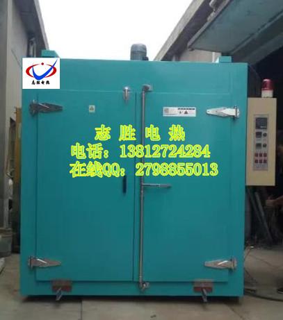 聚氨酯烘箱 聚氨酯烘箱價格 聚氨酯材料專用烘箱廠家