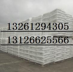 大庆炼化聚丙烯HP500P用途 图
