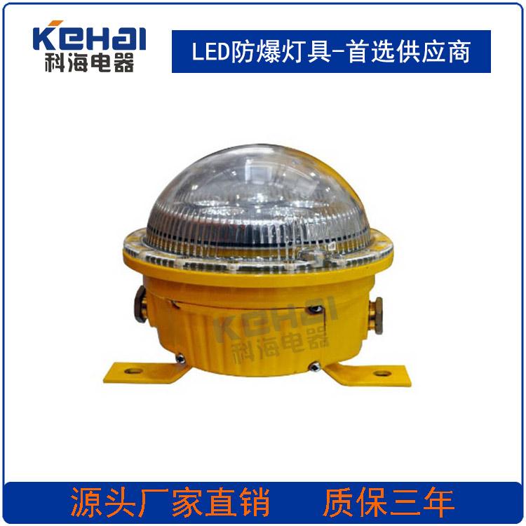 固態免維護防爆燈型號 科海固態免維護led防爆燈