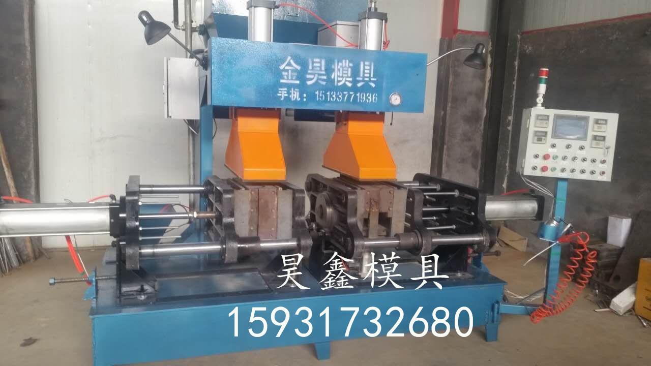 泊头昊鑫模具供应垂直分型射芯机 覆膜砂射芯机