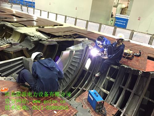 电厂高压阀门维修  阀门密封面修复厂-河北国源电力