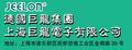 上海巨龙电子有限公司