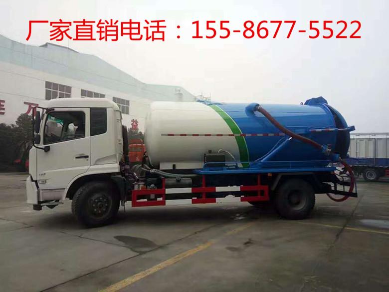郴州市大型东风多功能清洗吸污车