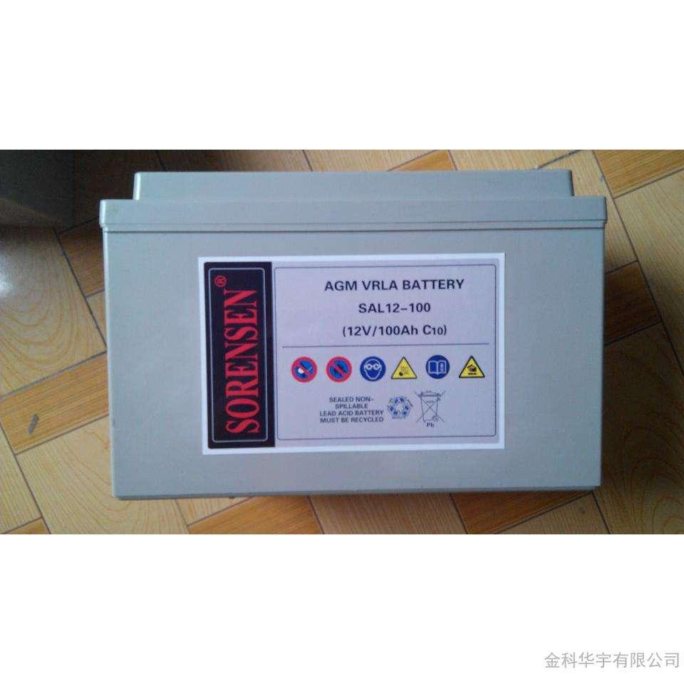 索润森SGL12-80蓄电池12V80AH VRLA蓄电池C10