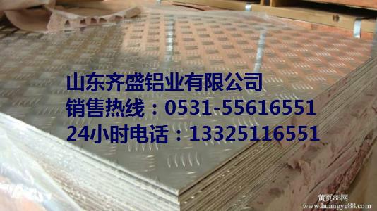 许昌铝皮价格表
