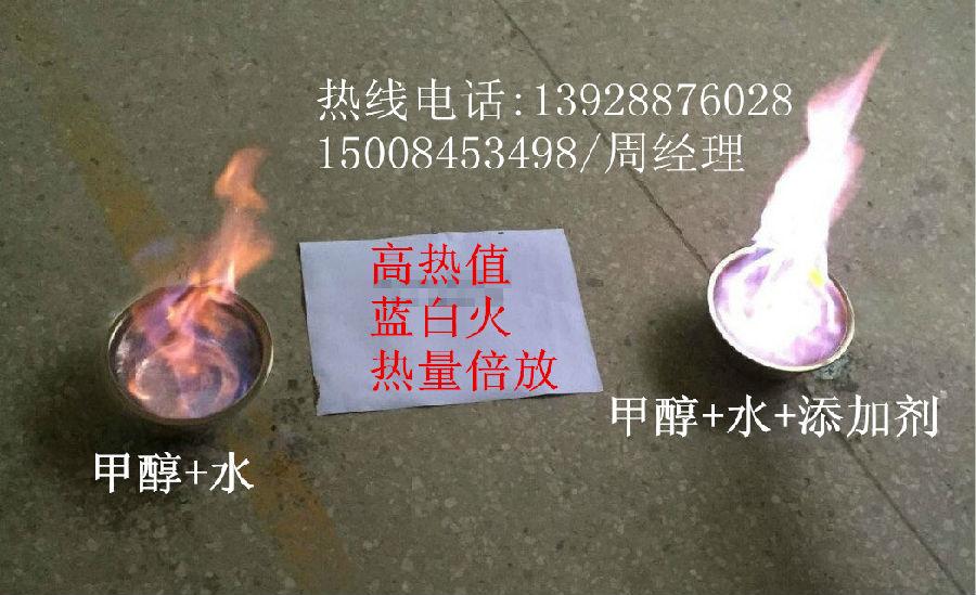 云南景洪市环保油添加剂以品质为先 价格优惠