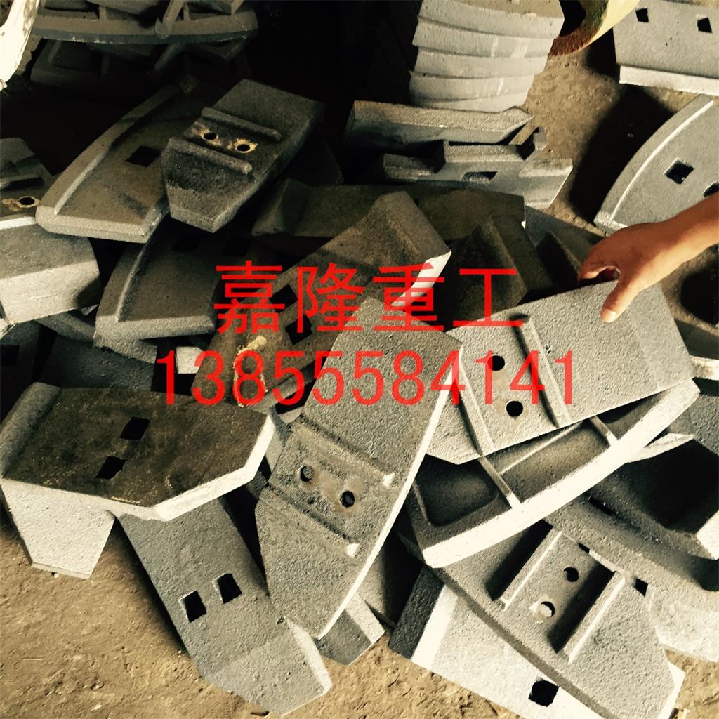 东南机械JS1000,JS1500混凝土搅拌机叶片