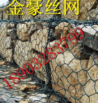 高镀锌雷诺护垫-锌铝合金铅丝笼-包塑石笼网