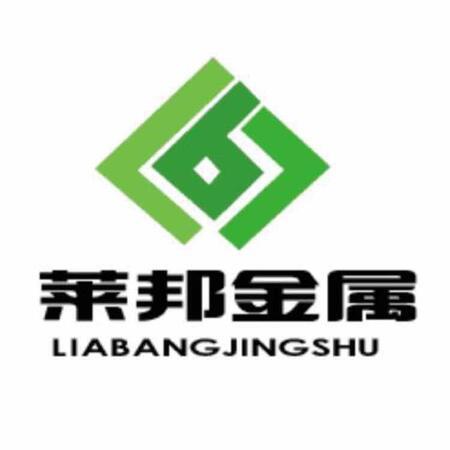 安平县莱邦丝网制品有限公司