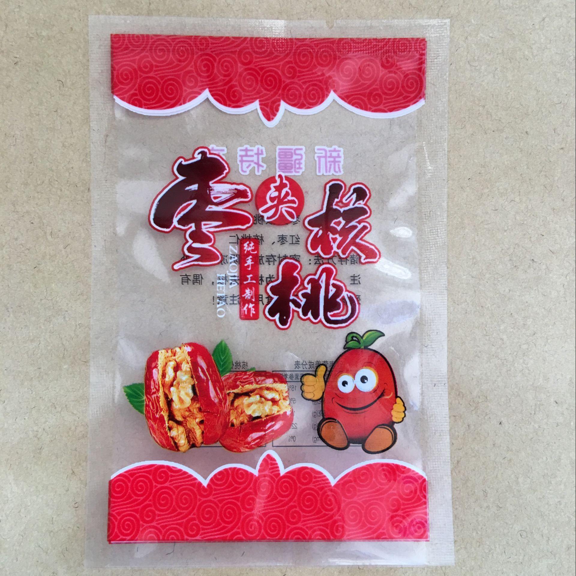食品包装>东莞真空袋产品报价产品:西安最小起订量:1个产地干妈用老牛肉自制价格酱图片