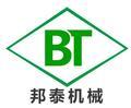 新鄉市邦泰機械設備有限公司Logo