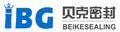石家莊貝克密封科技股份有限公司