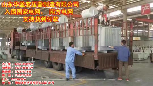 商城县生产非晶合金变压器的厂家!