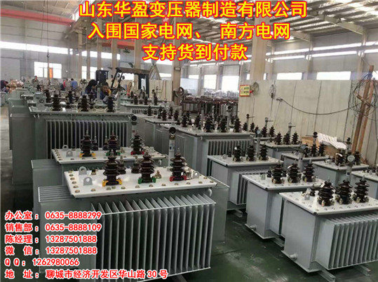 三台县干式电力变压器生产厂