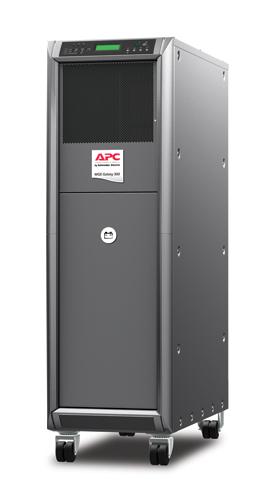 西宁厂家直销APCups电源 医疗设备专用SUA1000R2ICHapc不间断电源