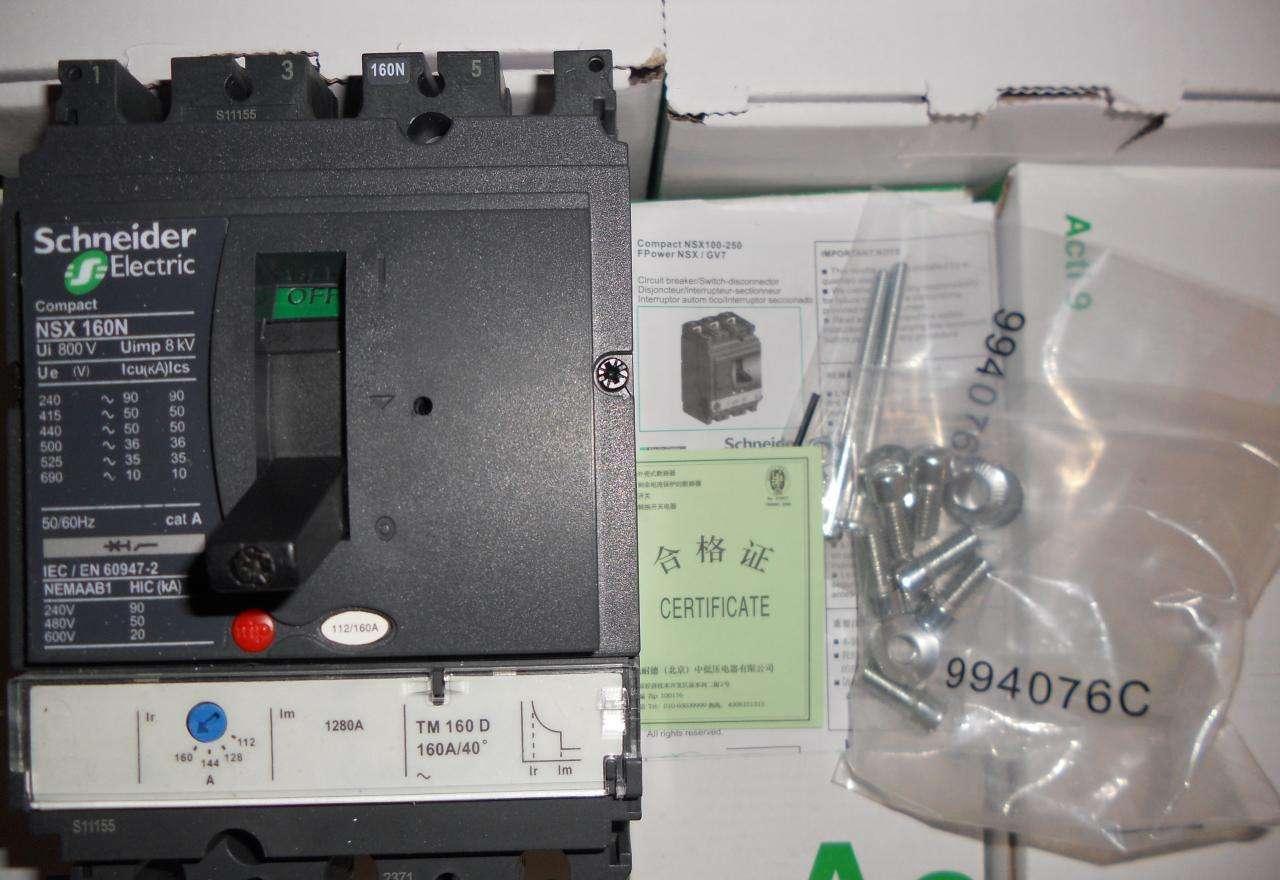 按断路器的接线方式分:板前接线(断路器的基本接线方式),板后接线