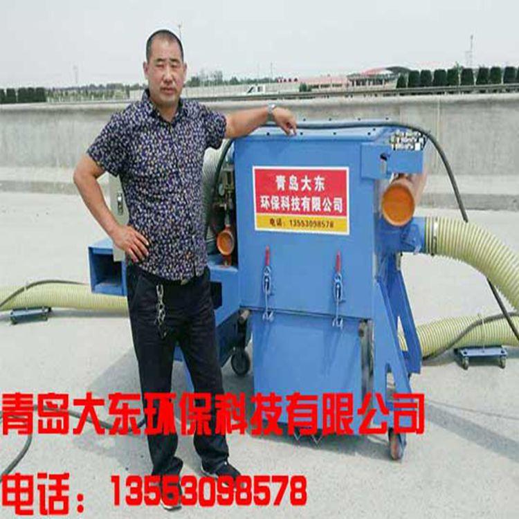 高強度大面積打毛作業首選青島大東、清理效率高