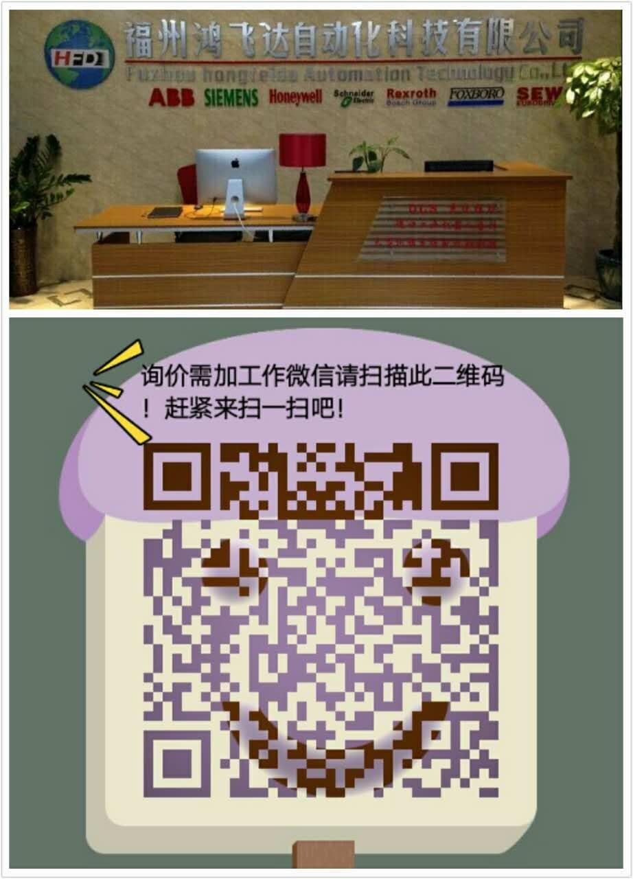 IC200NDD010【现货】