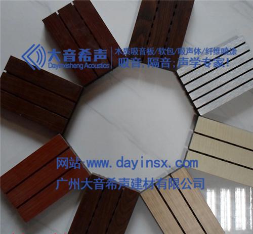 广西录音棚木质吸音板陶铝吸音板环保