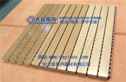 南宁体育馆槽木吸音板规格防火吸音板厂家环保