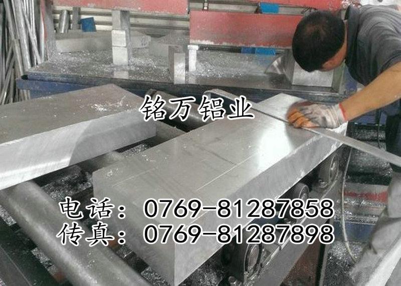 浙江A2017航空铝板 高硬度铝棒