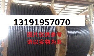 北方-KVVR軟芯控制電纜廠家