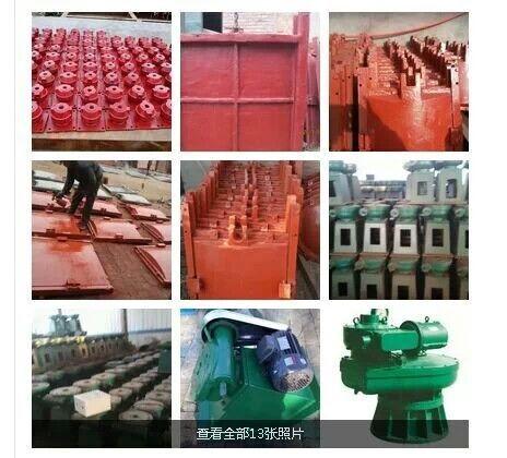 巩义钢制闸门销售-钢制闸门制造公司