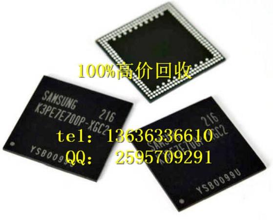苏州上门收购恩智浦芯片收购NXP三极管