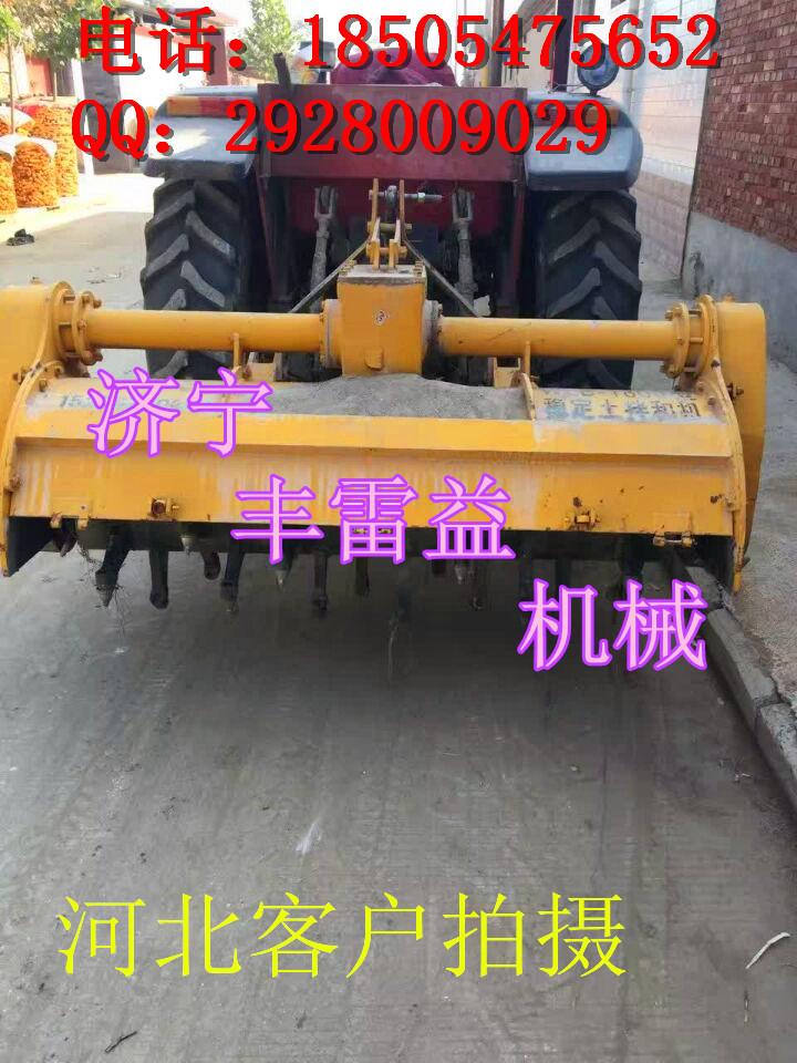 五河县厂家丰雷益车载式沥青拌和机销售