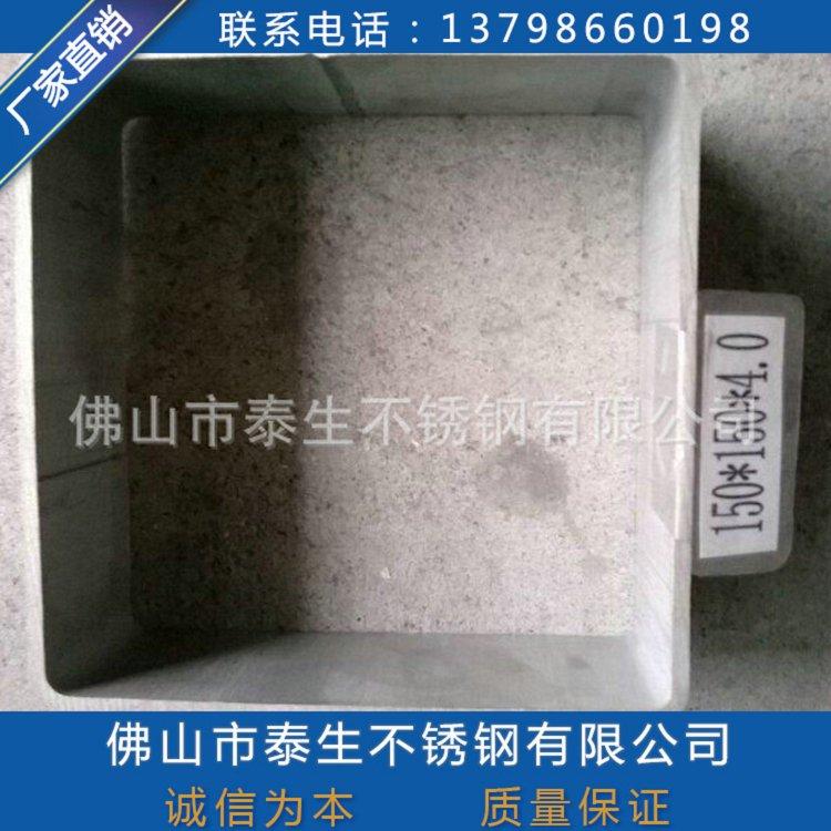 201不锈钢108*1.8厂家生产