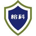 福州榕科安全设备有限公司