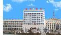 山東華民鋼球股份有限公司
