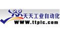苏州工业园区天天自动化工程服务部