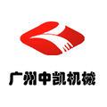 广州市中凯包装专用设备raybet雷电竞app