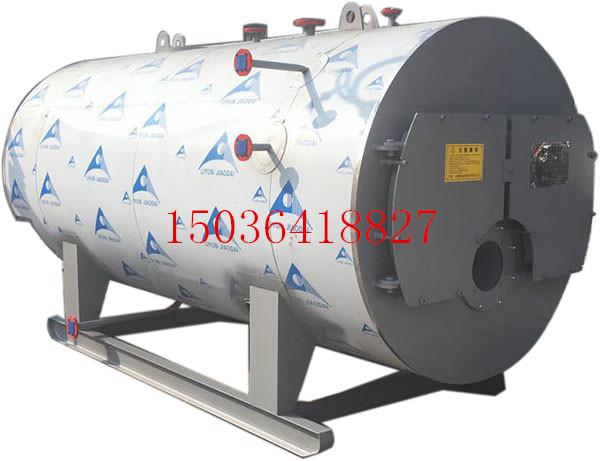 金华1吨燃气锅炉性能 金华一吨全自动燃气蒸汽锅炉原理