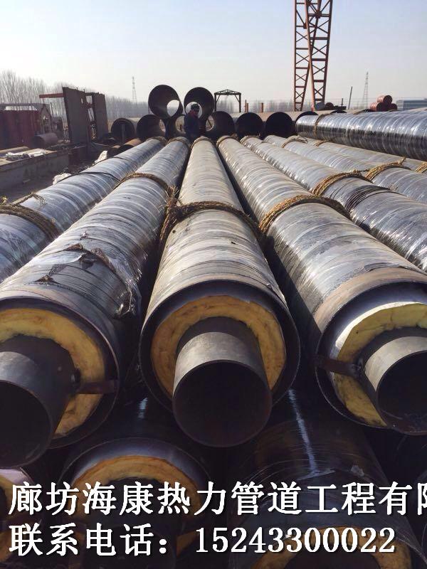 浙江省丽水市龙泉市管道保温材料聚氨酯热力管网