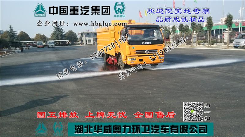 装卧式扫刷此种机构对于潮湿地面 减少尾气的排放.   扫地车扫雪功图片